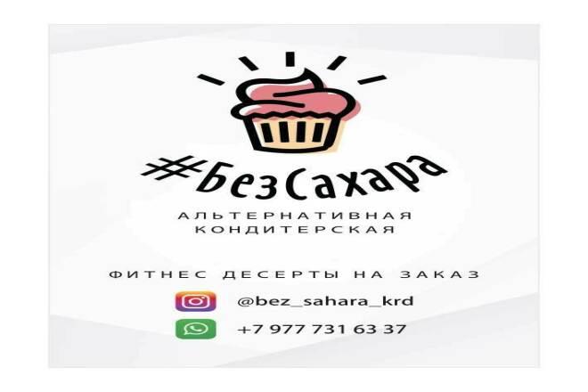 Плакаты, постеры, афиша 21 - kwork.ru