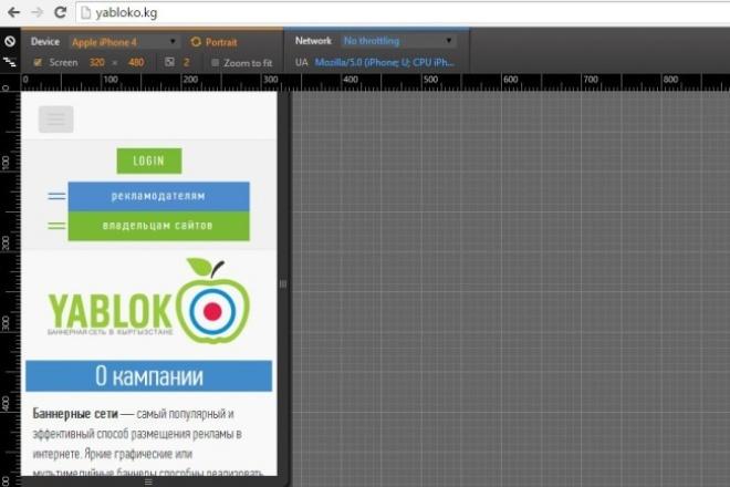 правка кода 1 - kwork.ru