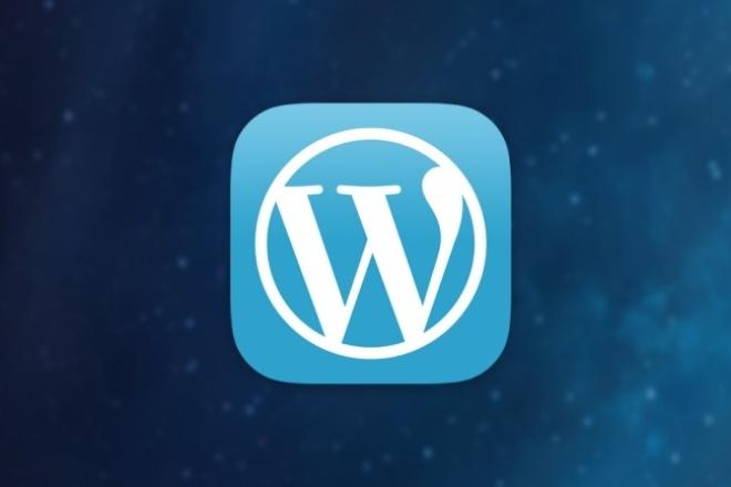 Сайт на базе wordpressСайт под ключ<br>Создание сайта с нуля Рестайлинг сайта Все необходимые плагины От 3000р под ключ в течение 5 дней. Пример: http://msi-aval.ru<br>