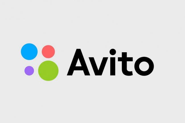 Наполнение магазина на Авито объявлениями (50 шт) 1 - kwork.ru