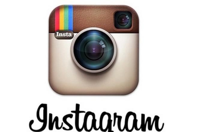 Накрутим 500 подписчиков или 777 лайков в Instagram 1 - kwork.ru