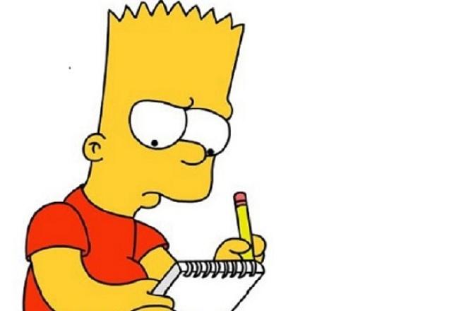 Сделаю за Вас рутинную работу в Excel 1 - kwork.ru