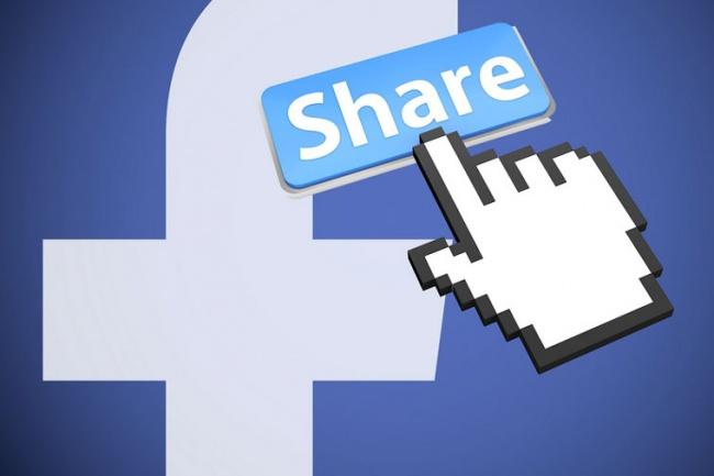 Размещу Ваш пост (рекламу) на своей странице в Facebook (5000 друзей)Продвижение в социальных сетях<br>Добрый день! У меня есть женская сраница в Facebook, на которой 5000 друзей и ещё больше подписчиков. Я за 1 кворк размещу Ваш пост (рекламу) на этой странице Facebook Пост не убираю, размещаю навсегда. Ваш пост увидит более 5000 человек + это будет вечная ссылка, что подымет Вас в выдаче в поисковых системах. По всем вопросам пишите.<br>