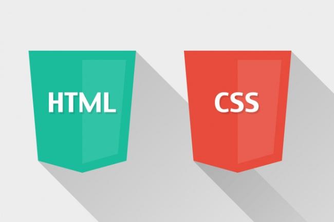Сверстаю, доработаю, изменю макет (HTML,Css) 1 - kwork.ru