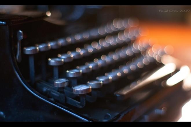 Напишу статьюСтатьи<br>Пишу качественный, грамотный и уникальный контент для сайтов. Берусь за любую тему, кроме медицины. Полная согласованность с заказчиком. Исправлю все найденные вами недочеты, если таковые будут, без каких либо возражений. Буду рада сотрудничать и жду ваших предложений!.<br>