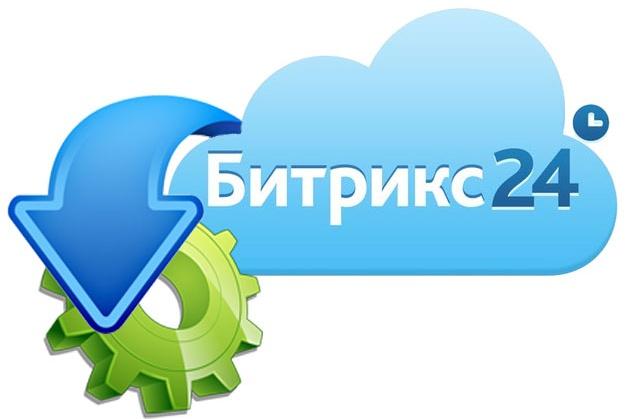 настрою работу Битрикс 24 1 - kwork.ru
