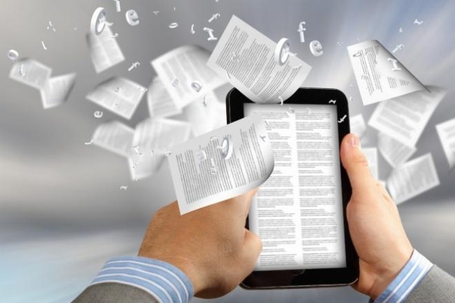 Напишу грамотный продающий текстПродающие и бизнес-тексты<br>Имею большой опыт написания статей рекламного характера на огромный спектр тематик. Работу стараюсь выполнить максимально быстро.<br>