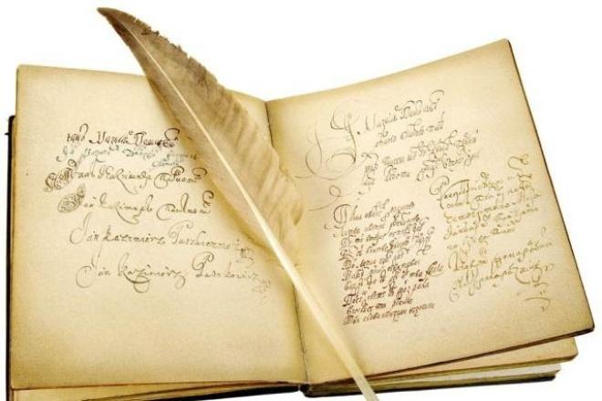 Напишу стих на любую темуСтихи, рассказы, сказки<br>Напишу стих под заказ. Это идеальный вариант для поздравления/оказания внимания, ведь стих будет уникальным и написан специально для кого-то!<br>