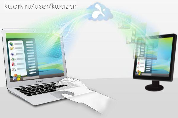 Программа для удаленного администрирования ПКПрограммы для ПК<br>Отличная программа для удаленного контроля вашего ПК, будь то серверный ПК или домашний, программа позволяет получить полный доступ к вашему ПК , и администрирование на уровне профессионального пользователя. Программу может освоить любой пользователь не обладающий большими знаниями в it индустрии, все легко и просто настраивается. Работает только в локальной сети, но если хотите чтобы работала из внешнего окружения, нужно узнать внешний ip адрес вашего ПК. Данная программа работает только на ПК с windows. Список функций программы: - Управление - Просмотр - Telnet - Передача файлов - Выключение - Текстовой чат - Голосовой чат - Текстовое сообщение - Intel amt (при наличии данной функции) - Передать буфер обмена - Получить буфер обмена Программа не требует активации и лицензионного ключа! Другие кворки смотрите по ссылке: http://kwork.ru/user/kwazar<br>