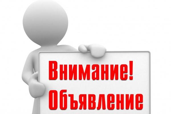 Размещу объявления на фейсбуке 1 - kwork.ru