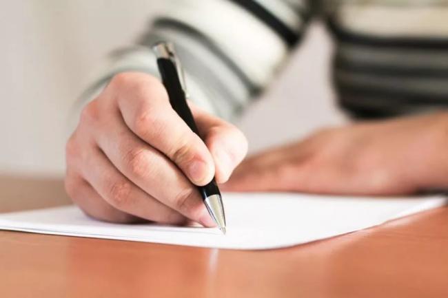 Напишу бумажное письмо от руки на бумаге от вашего имени и отправлю 1 - kwork.ru