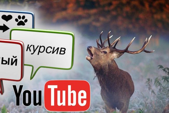 3000 живых просмотров на Youtube 1 - kwork.ru