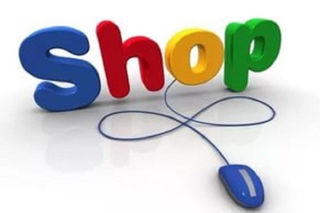 Наполнение 100 товаров в Ваш интернет-магазинНаполнение контентом<br>Наполню 100 товаров в Ваш интернет-магазин. Помогу составить привлекательные описания товаров, подберу картинки из Интернета<br>