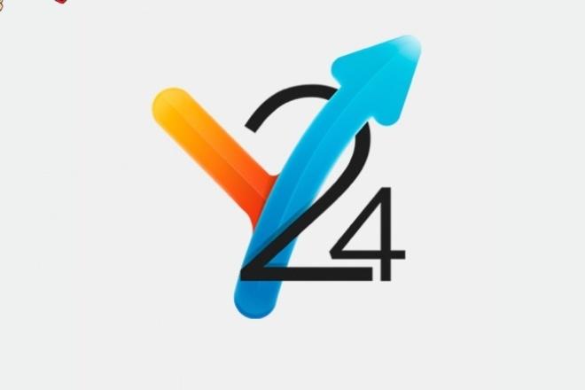 Создание логотипаЛоготипы<br>Логотип компании, без преувеличения, является важнейшим элементом фирменного стиля, его настоящим краеугольным камнем. Уже давно известно, что именно логотипы фирм ассоциируются у клиентов с товарами и услугами, которые они приобретают или заказывают.<br>