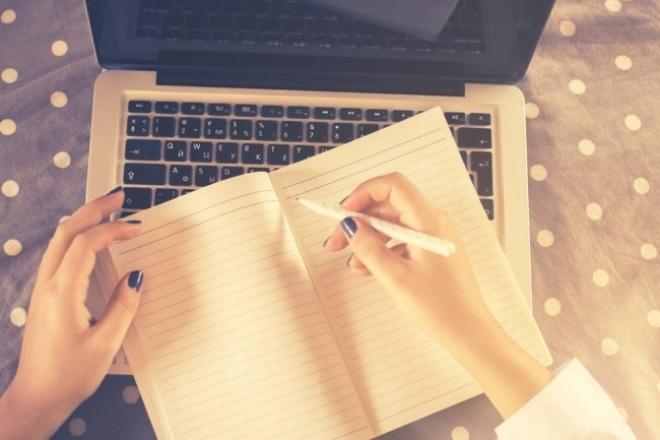 Напишу тексты в информационном стилеПродающие и бизнес-тексты<br>Напишу 5 текстов в Информационном стиле для Вашего сайта. Работа будет выполнена быстро и качественно. Один текст не должен превышать объем 1000 знаков.<br>