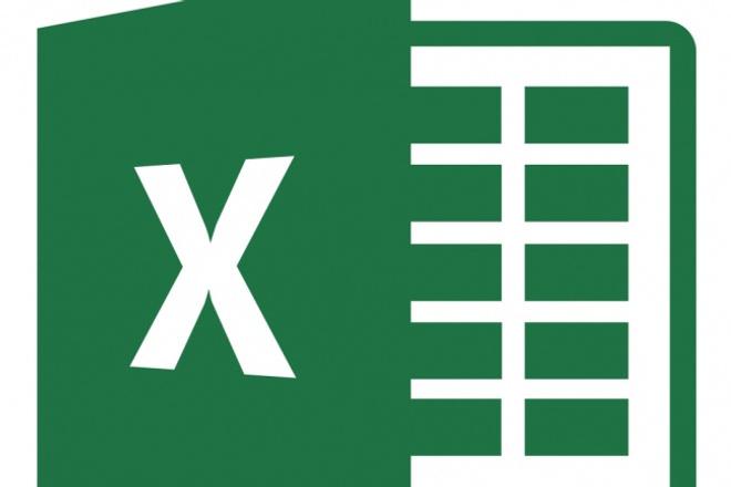Сделаю за Вас любую работу в Excel, Word, PowerPointПерсональный помощник<br>Сделаю работы за достаточно короткий срок и недорого. Качество не подведет, даю гарантию. Жду ваших предложений. С уважением, Инна.<br>