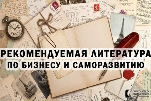 Аудиокниги по бизнесу.5 книг 1 - kwork.ru