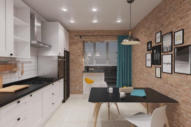 Выполню 3D визуализацию интерьераМебель и дизайн интерьера<br>Создам качественную визуализацию интерьера за относительно небольшую стоимость. Готовая работа включает в себя 3 ракурса помещения.<br>