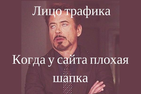 Шапка для сайта 1 - kwork.ru