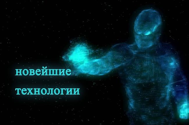 Хотите эффектную видеозаставку с логотипом Вашей компании. Легко 1 - kwork.ru