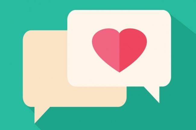 Напишу 50 уникальных комментариев для вашего сайта или блогаНаполнение контентом<br>Я напишу неповторимые комментарии для вашего веб-сайта, то что поможет повысить активность на вашем любимом веб-сайте. Каждый комментарий будет целиком и полностью сопоставим с темой статьи! - Комментарии написаны активными людьми - Все комментарии 150 знаков и более - Живое рассмотрение ваших публикаций - Вдумчивые примечание согласно проблеме, а никак не благодарю из-за статью<br>