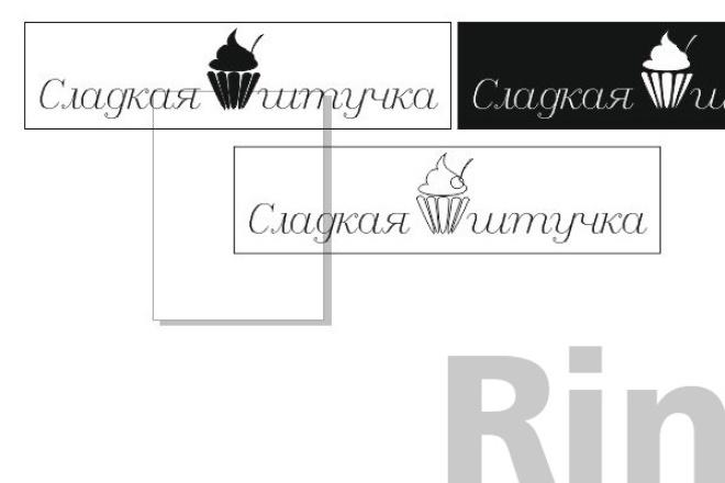логотип, визитки, фир.стиль 3 - kwork.ru