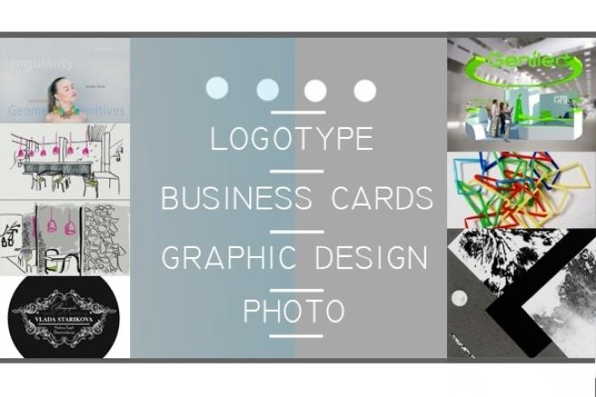 Логотип, визитки, фир.стиль 1 - kwork.ru