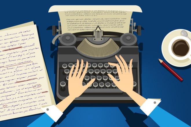 Напишу SEO-текстПродающие и бизнес-тексты<br>Напишу Вам SEO-статью для сайта объемом 1500 знаков без пробелов, подбитых по ключевикам. Уникальность предоставляемых текстов - от 85%. Опыт работы в копирайтинге - более 3-х лет. Примеры статей вышлю по запросу (не знаю, разрешены ли здесь ссылки на сторонние сайты).<br>