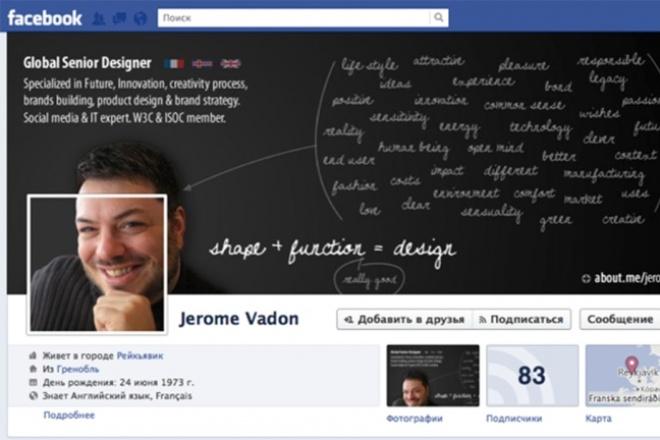 сделаю креативную обложку для Вашей страницы Facebook 2 - kwork.ru