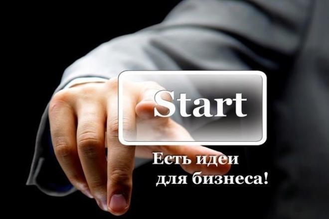 Напишу уникальный текст для сайта 1 - kwork.ru
