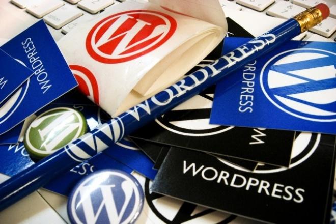 Сделаю Вам стандартный сайт на Wordpress 1 - kwork.ru