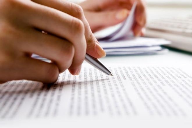 Напишу уникальный текст объёмом до 5000 символовСтатьи<br>Поскольку при написании статьи использую как отечественные источники, так и зарубежные, высокая уникальность текста гарантирована. Работа сдаётся в оговоренные сроки.<br>