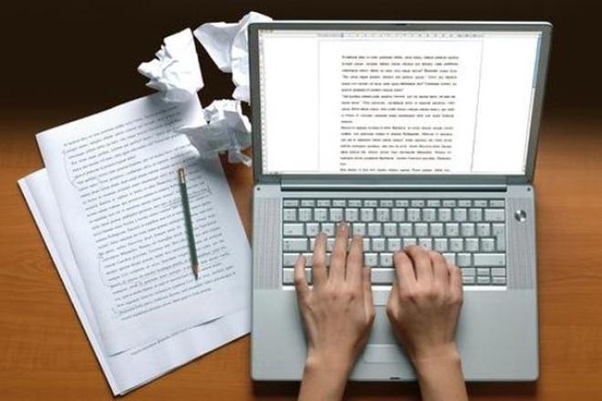 Напишу уникальную статью до 7000 знаковСтатьи<br>Любая тематика на ваш выбор. Быстро, качественно, уникально. При написании использую нужные ключевые слова.<br>