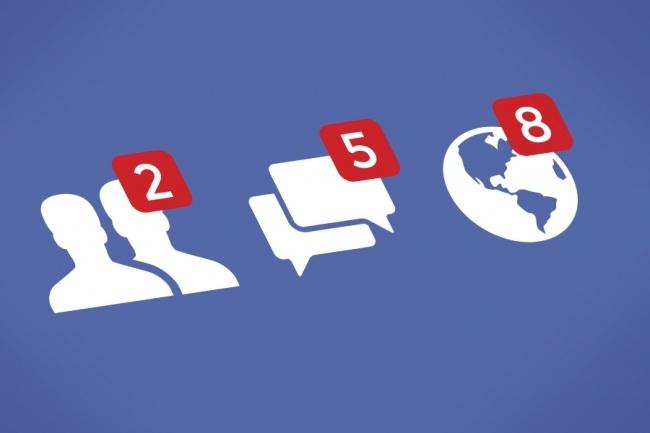 4500 подписчиков в FacebookПродвижение в социальных сетях<br>Детали: Качественные подписчики со всего мира. Без гарантии Процент отписок не превышает 15% от общего количества вступивших. Минимальный заказ: 4500. Возможно подписчиков разбить на разные аккаунты - любые вариации от 500 подписчиков. Требования к аккаунту: Доступ должен быть открыт для всех! В дополнительных опциях вы можете заказать: Лайки. Просмотры.<br>