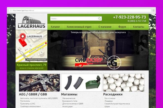верстальщик Вашей мечты 1 - kwork.ru