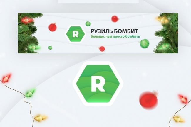 Сделаю баннер + аватар для группы в вк 1 - kwork.ru