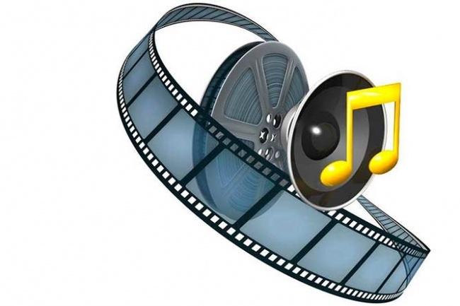 Перевод из видео в аудио - 20 минут. Быстро, качественноМонтаж и обработка видео<br>Данный кворк включает в себя перевод из 20 минут видео в аудио . Если количество минут больше, выберите дополнительную опцию при заказе.<br>