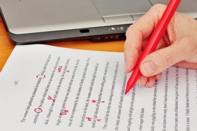 Исправлю ошибки в текстеРедактирование и корректура<br>Исправлю ошибки в тексте, файлы разных форматов, объем текста договорной, форматы файлов любые текстовые, язык - русский<br>