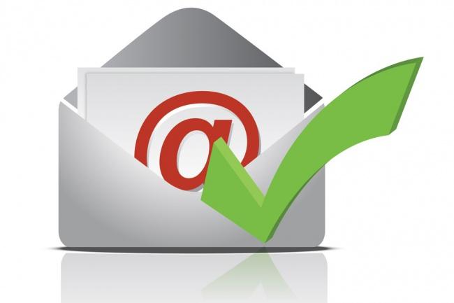 Чистка вашей базы e-mail 1 - kwork.ru