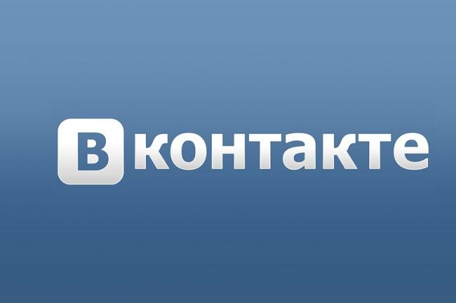 """буду размещать записи с раздела """"Предложить новость"""" 1 - kwork.ru"""