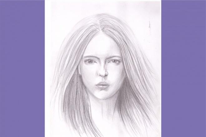 Нарисую портрет в карандаше 1 - kwork.ru
