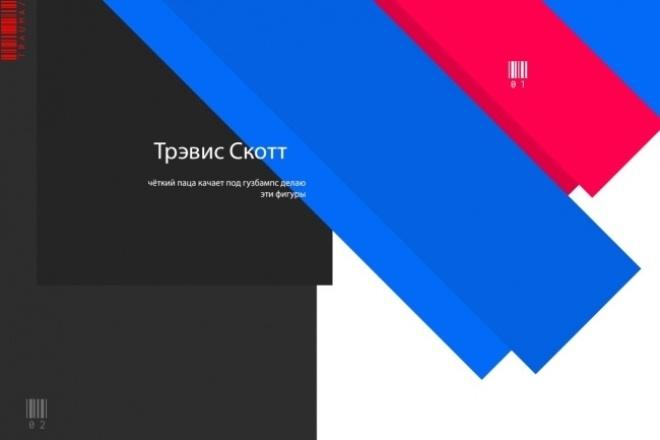 Обложка для книги 1 - kwork.ru