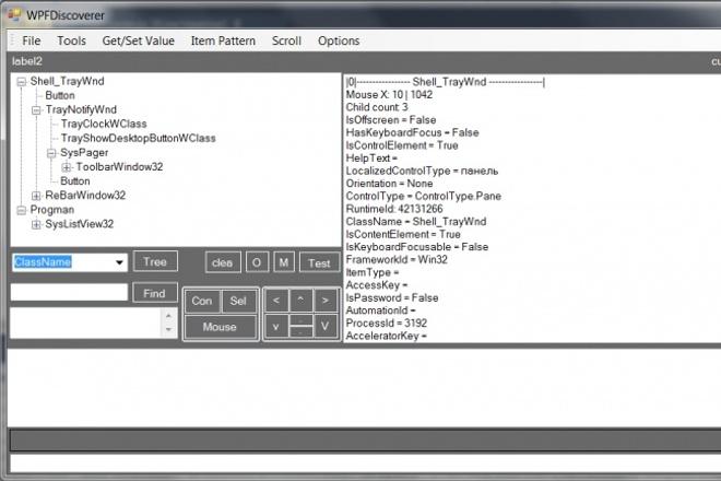 Создам автоматические тесты для проверки программ 1 - kwork.ru