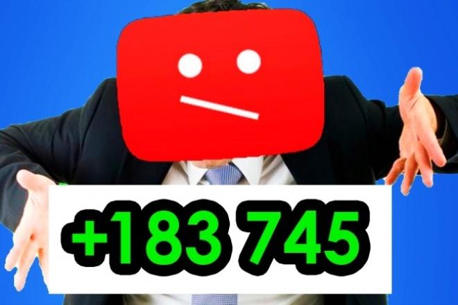 Смонтирую ваше видео для YouTubeМонтаж и обработка видео<br>Одним из важнейших моментов в создании видео - хороший монтаж . Для того, чтобы стать первым на youtube , нужно сделать так, чтоб зрителю было комфортно смотреть ваше видео - с этим я и помогу вам помочь.<br>