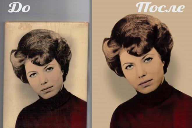 Реставрация старых фотоОбработка изображений<br>Реставрация и восстановление Ваших фото, улучшение качества, ретушь, цветокоррекция, оцветление ч/б фото<br>