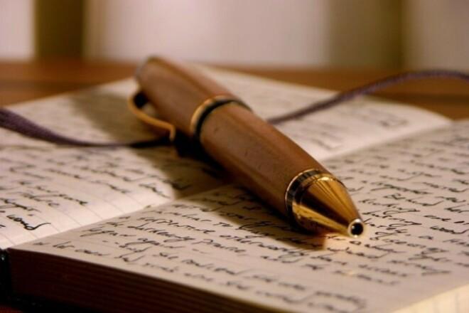 Напишу тексты песен для Вашего мероприятия 1 - kwork.ru