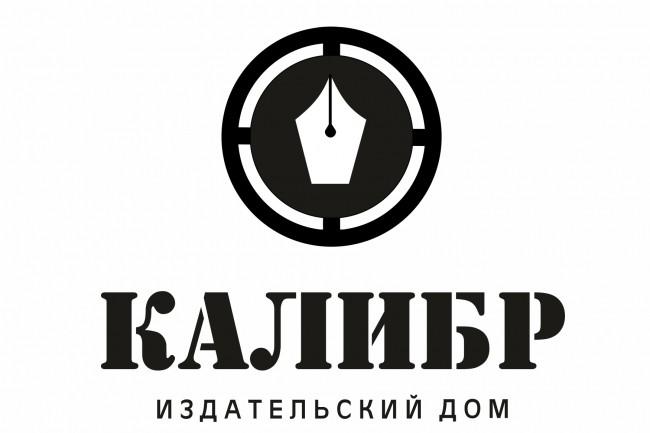 Дизайн меню, каталогов 1 - kwork.ru