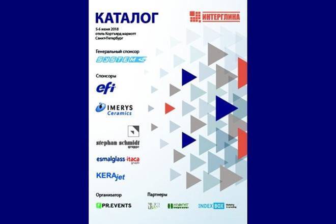 Полиграфическая верстка 1 - kwork.ru
