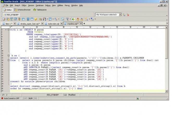напишу любые скрипты, функции и т.д. в Oracle plsql 1 - kwork.ru