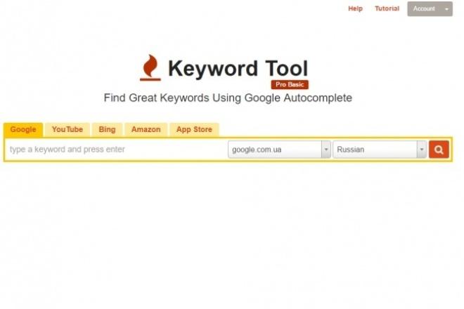 найду релевантные ключевые слова с помощью сервиса keyword tool 1 - kwork.ru